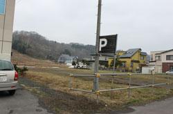 伊ノ沢市民スキー場 アクセス