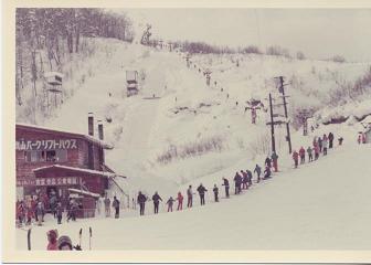 ... 嵐山 市民 スキー場 の 経営